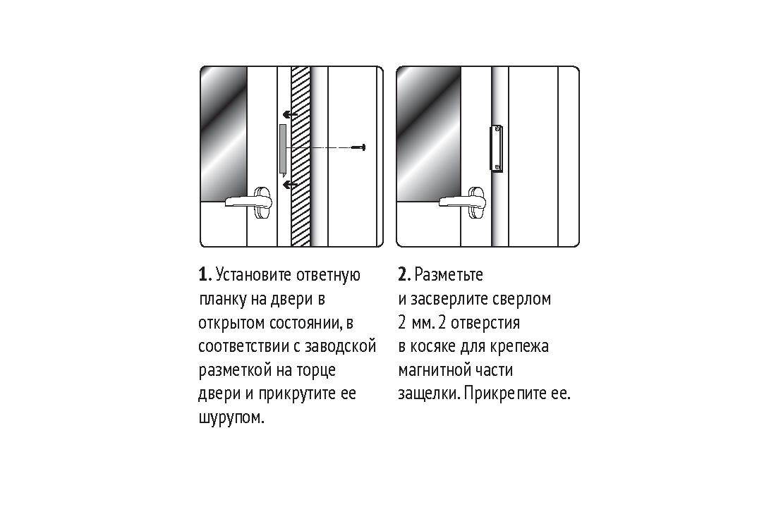 Установка и ремонт продукции palladium.